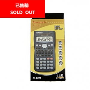 Student Use Scientific Wide Screen Calculator PA-82MS