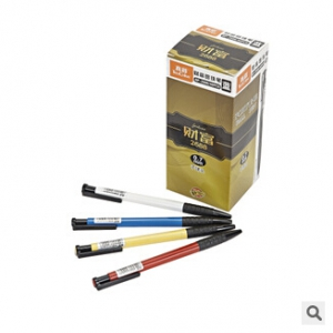 BP-2688 0.7mm Blue Ball Point Pen 1 Box