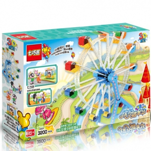 3200pcs DIY Carnival Ferris wheel assembly building blocks