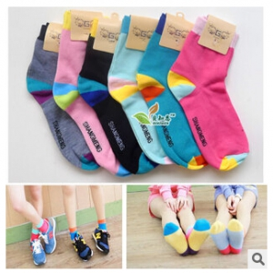candy-coloured cotton cuff socks