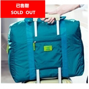 waterproof storage bag for travel
