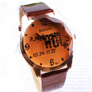 159071 Leather watch
