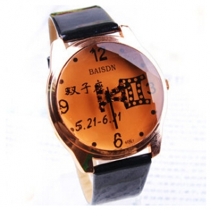 159094  Leather watch
