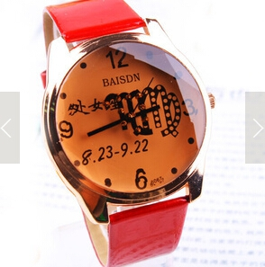 159107 Leather watch