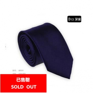 Fashion solid colour narrow tie D13
